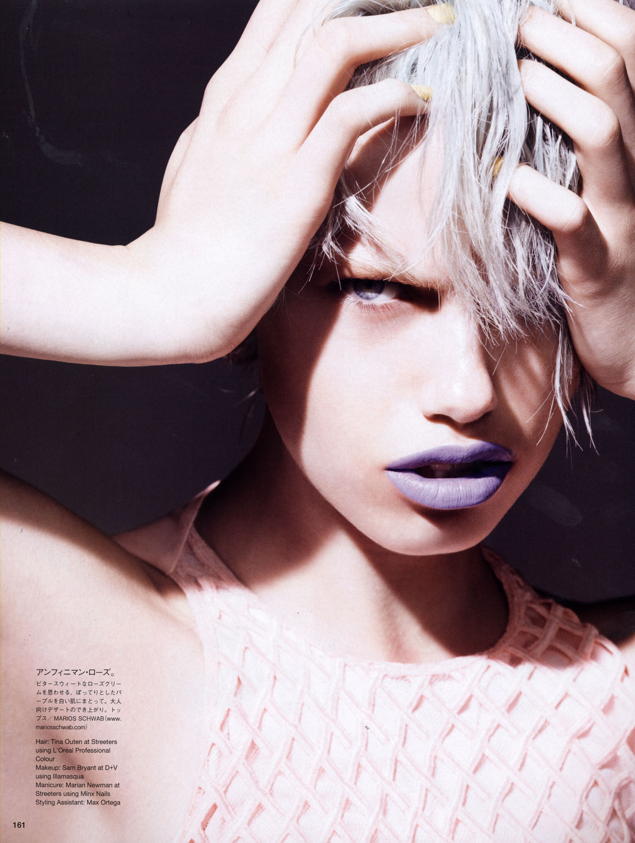 Hailey-VogueJapanFeb2012-5