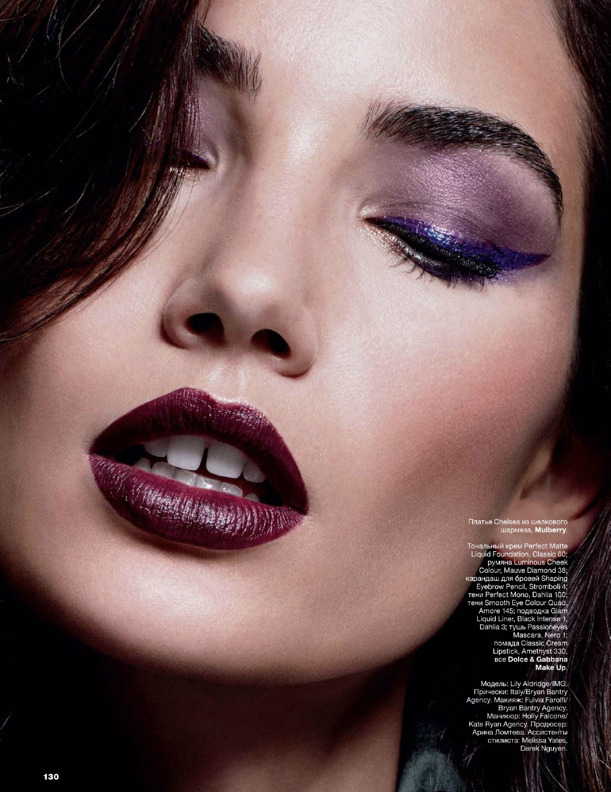 Lily-Aldridge-by-Nicolas-Moore-for-Allure-Russia-October-2014-purple-eyeliner